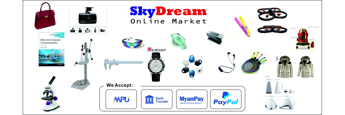 SkyDream